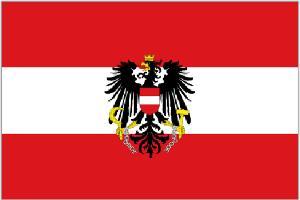 Власти Ставрополья планируют привлечь австрийских инвесторов