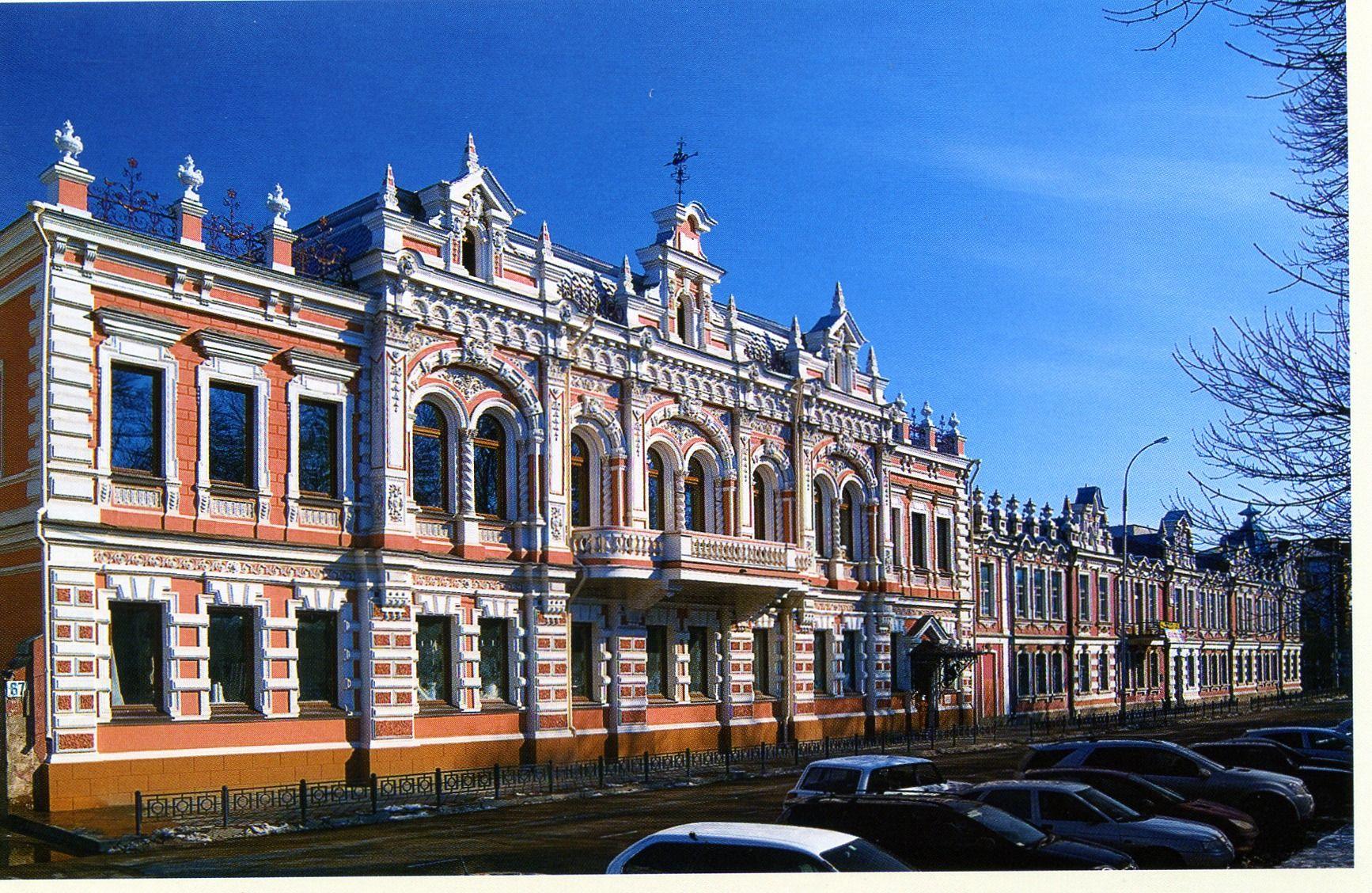 Краснодар ссср фото — photo 9