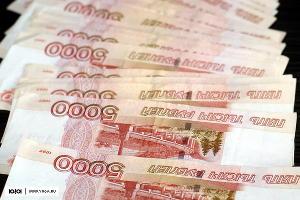 На Кубани за 9 месяцев 2015 года банками выдано в экономику региона 954 млрд рублей кредитов