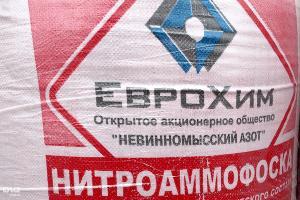 """Компания """"ЕвроХим"""" в 2016 году увеличит экспорт продукции в Грузию"""