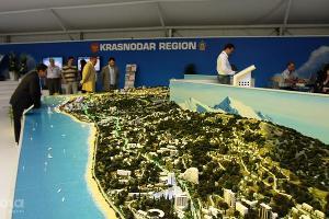 Кубань представит инвесторам на форуме в Сочи более 160 предложений в сфере импортозамещения