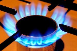 """""""Дочка"""" Газпрома объявила тендер на постройку части газопровода Починки – Анапа"""