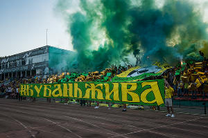 Болельщики на матче между «Кубанью» и «Абинском»