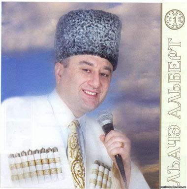 Кавказская музыка слушать скачать