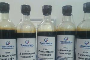 """ПК """"Шесхарис"""", входящий в структуру АО """"Черномортранснефть"""", отгрузил полуторамиллиардную тонну нефти"""
