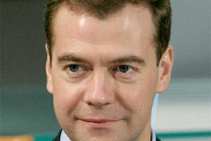 Медведев провел в Сочи заседание комиссии по импортозамещению