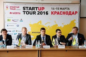 Почти 500 участников собрал в Краснодаре Startup Tour 2016