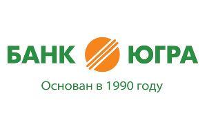 """Банк """"Югра"""" выплатил более 95 % страхового возмещения вкладчикам """"Тюменьагропромбанка"""""""