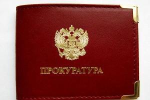 Прокуратура Крыма обещает снизить давление на бизнес