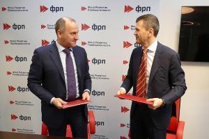 Карачаево-Черкесия заключила соглашение с Фондом развития промышленности