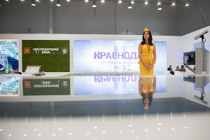 """Гостям форума """"Сочи-2015"""" предлагают виртуальную экскурсию по Краснодару"""