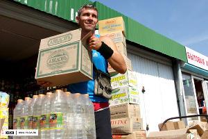 Лучшие предприятия оптовой торговли определят в Краснодаре