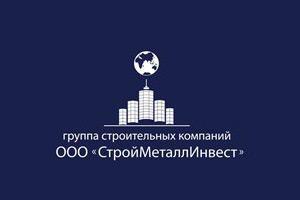 """Краснодарский застройщик """"СтройМеталлИнвест"""" начал работать с военной ипотекой"""