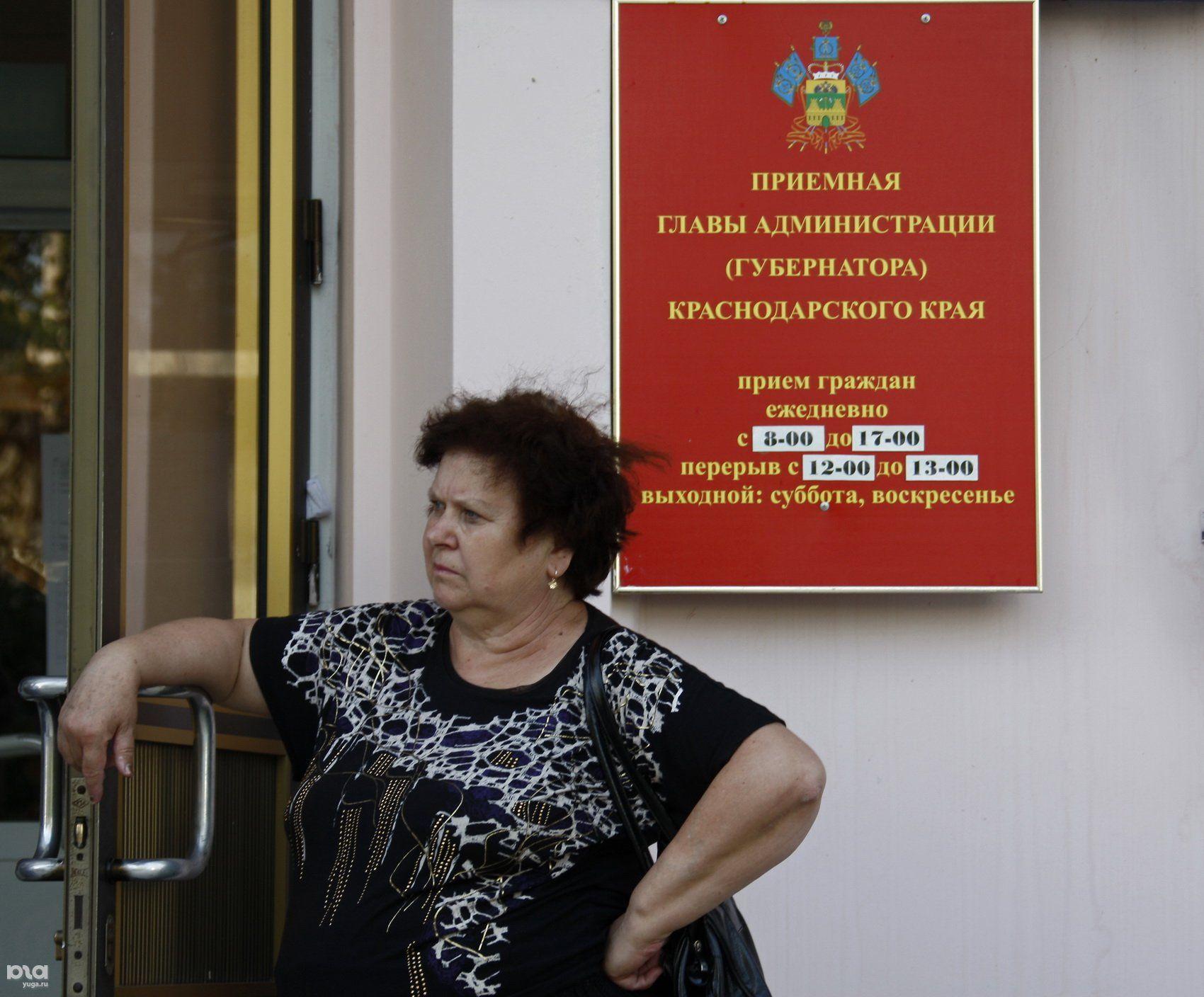 Секс в г крымске 19 фотография