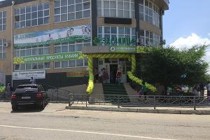 """""""Агрокомплекс"""" открыл в Краснодарском крае 500 магазин"""