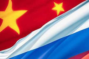В Сочи прибыла делегация инвесторов из Китая