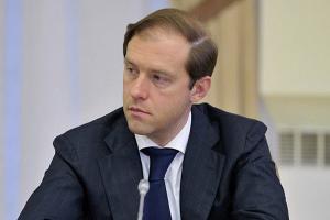 Глава Минпромторга РФ посетил предприятия Адыгеи