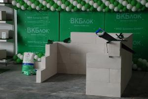 Комбинат стеновых материалов запустили в городе Гулькевичи