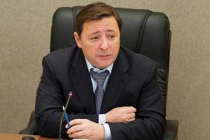 В 2015 году Россия оказала бюджету Южной Осетии помощь на 3,6 млрд рублей