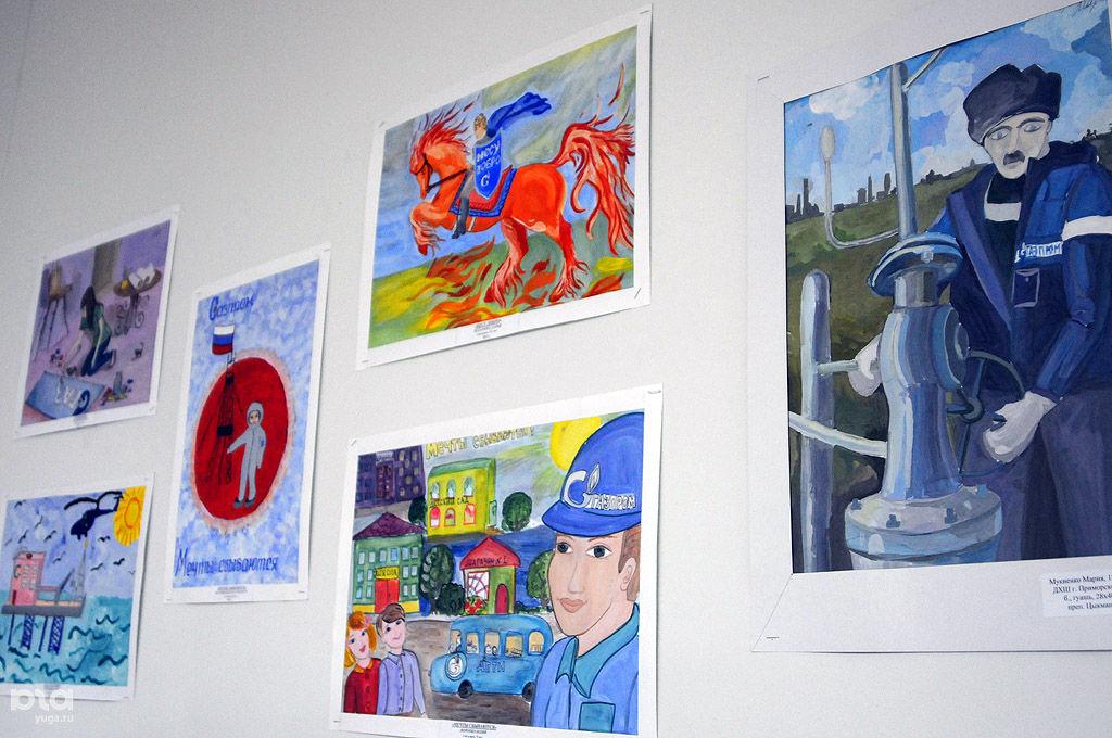 Рисунок на тему газпрома