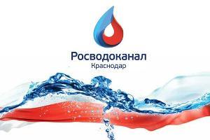 Краснодарский водоканал усиливает борьбу с неплательщиками