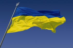С 1 января начал действовать запрет на импорт продовольствия из Украины