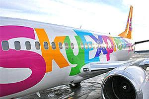 В Краснодаре завершил процедуру банкротства авиакомпании Sky Express