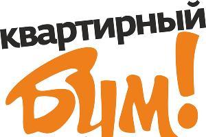 """Сбербанк и крупнейшие застройщики Краснодара устроят """"Квартирный бум!"""""""