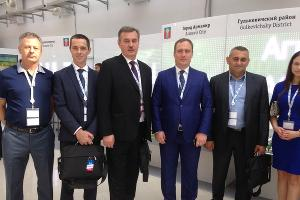 "Гулькевичский район представил 19 проектов на форуме ""Сочи-2015"""