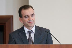 Кондратьев предложил заключать специальные контракты на важные для Кубани инвестпроекты