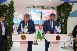 """АО """"Черномортранснефть"""" профинансирует строительство физкультурно-оздоровительного  комплекса в Ингушетии"""