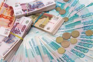 В Северной Осетии в 2016 году планируют привлечь 765,8 млн рублей кредитов из федеральных средств