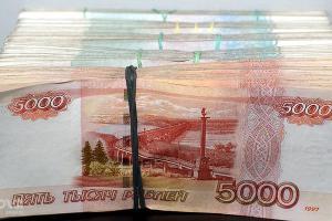 Дефицит бюджета Дагестана в 2015 году вдвое превысил плановый показатель