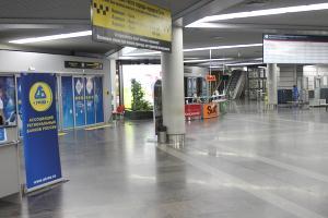 Наведение в Сочи нанесло местному аэропорту ущерб в 10-13 млн рублей