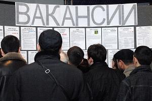 Безработица в Краснодарском крае сохраняется на уровне 0,6%