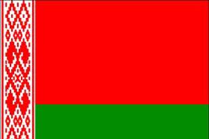 В Сочи открывается второй форум регионов России и Белоруссии