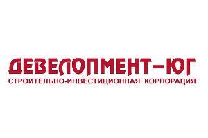 """Строительной корпорации """"Девелопмент-Юг"""" исполнился 21 год"""