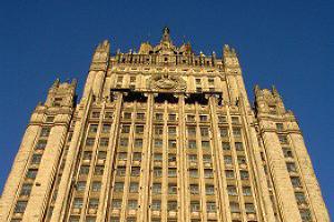 ��� ������(����: www.bigfoto.ru)