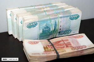 В консолидированный бюджет региона поступило 147 млрд. рублей за 9 месяцев