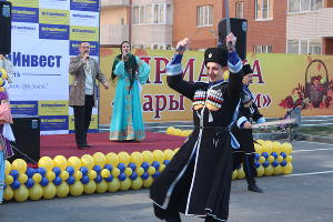 """В краснодарской """"Панораме"""" прошла ярмарка выходного дня"""