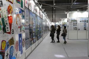 """Около 400 компаний участвуют в выставке """"YugBuild"""" в Краснодаре"""