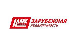 """Компания """"АЯКС-Риэлт"""" вышла на глобальный рынок недвижимости"""