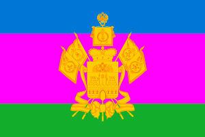 Кубань вошла в число наиболее устойчивых к кризису регионов РФ
