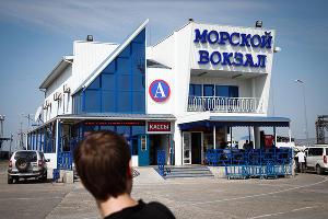 Все крупные порты Крыма и Керченская переправа попали под санкции США