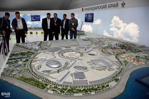 Сочи представит на международном форуме инвестпроекты на 10 млрд рублей