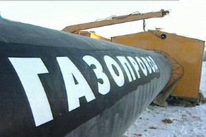 """Министр энергетики РФ заявил о простановке переговоров по проекту """"Турецкий поток"""""""