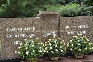 Мемориал жертвам политических репрессий в Нальчике