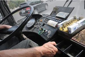 Крымские перевозчики отказались от компенсаций за перевозку льготников