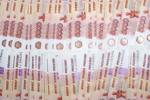 Профицит бюджета  2016 года в Сочи направят на погашение кредита