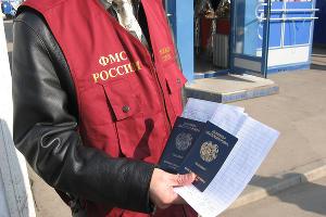 В Сочи хотят ввести обязательную регистрацию туристов в ФМС